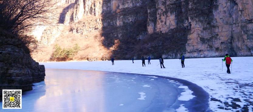 后河踏冰23