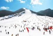 【12.16周日】渔阳滑雪场 新雪季特惠周 新体验 I 狐狸旅行