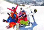 【1.13周日】玉龙湾滑雪 畅爽新雪季 高级道开放 I 狐狸旅行