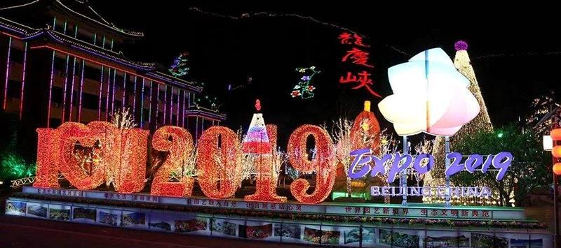 龙庆峡2_new