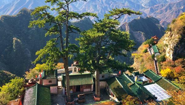【10.31周日】徒步圣莲山 太行奇峰小五岳